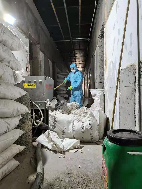 景德镇市地下室纤维喷涂生产原料