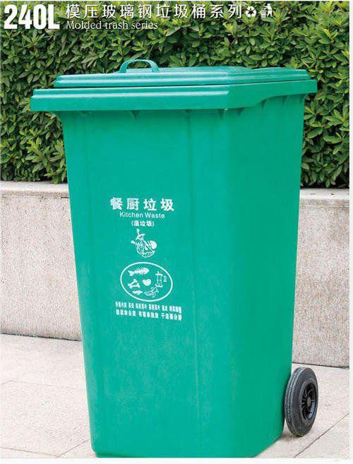 黑龙江农村玻璃钢垃圾桶价格有的谈