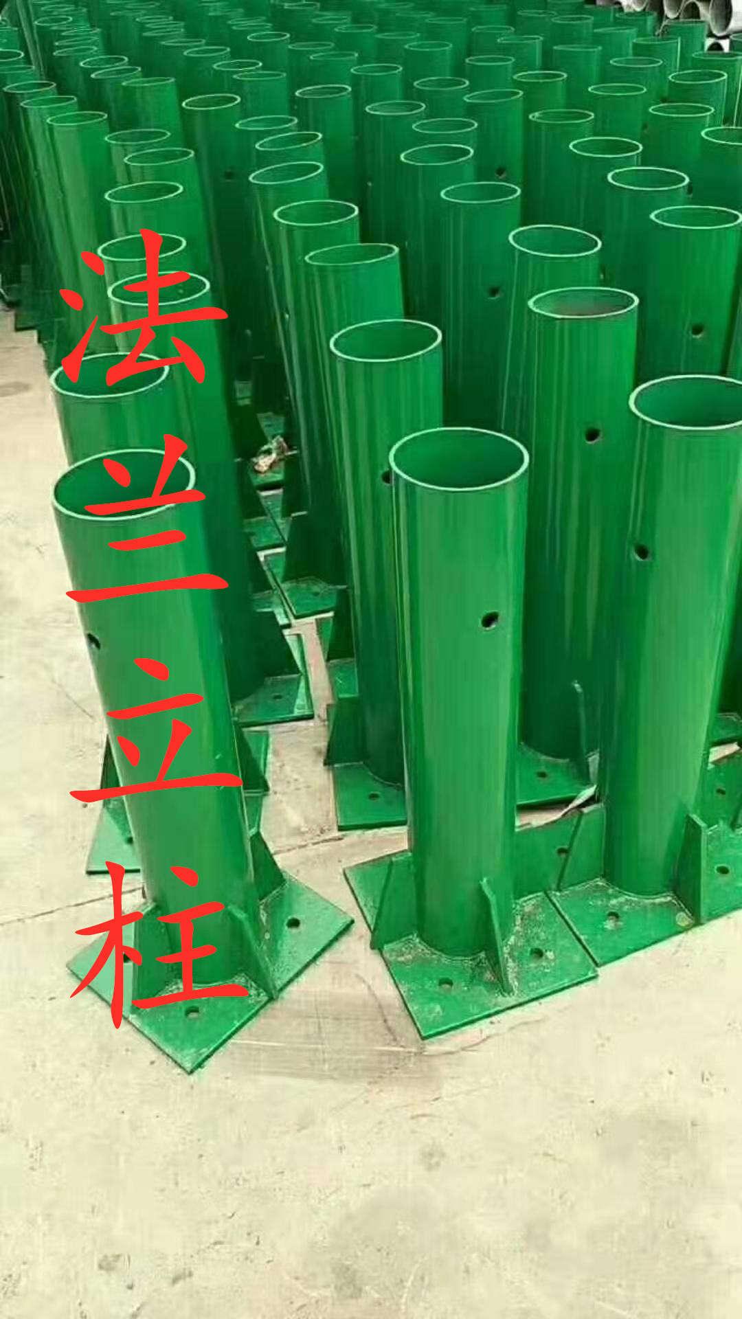 芜湖市南陵县波形护栏板多少钱一米含施工