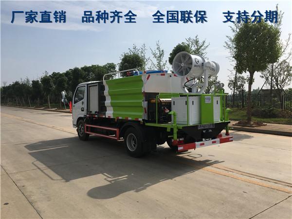 贵州省抑尘车厂家