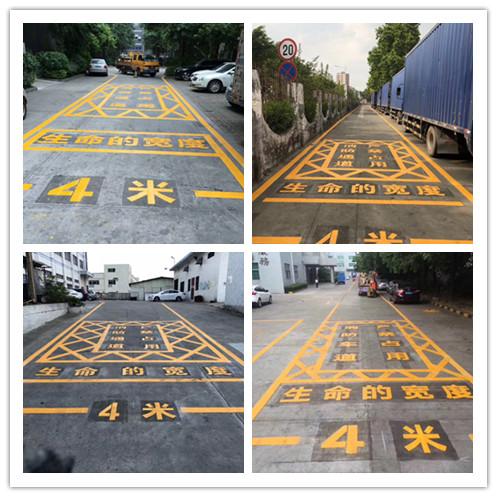 广州市增城小区热熔划线施工公司