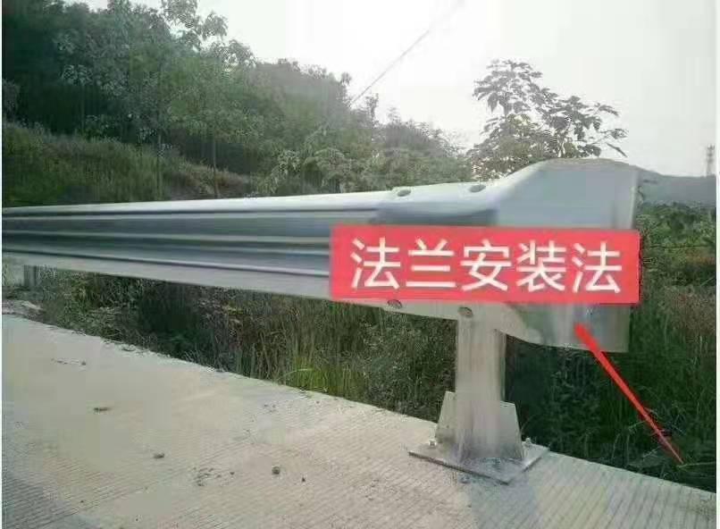西安市周至县波形护栏——回收