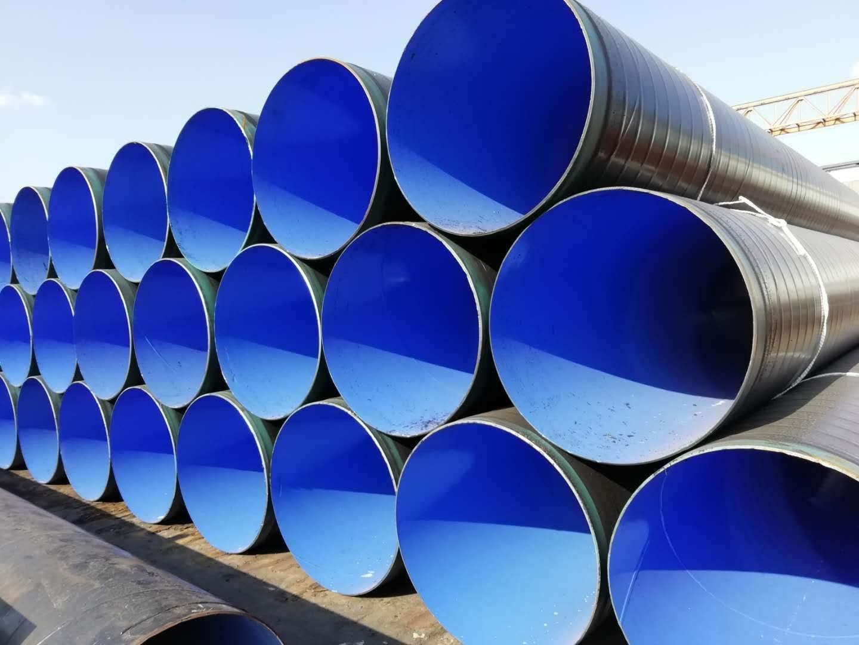加格达奇3油2布环氧煤沥青防腐钢管订做价格