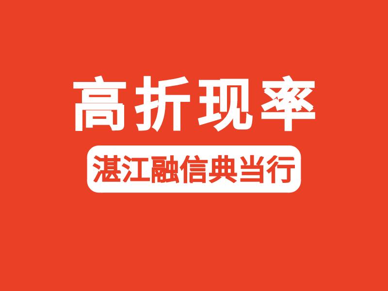 赤坎区黄金怎样回收-湛江万达广场附哪里有黄金回收店
