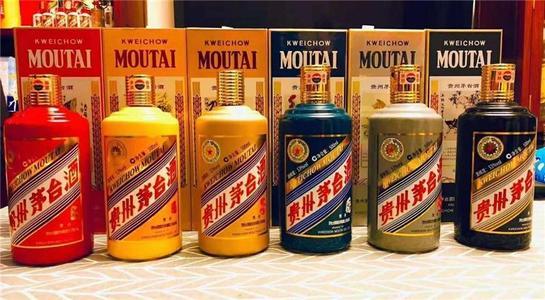 济阳区地方老酒回收值多少钱-阴县地方老酒回收值多少钱