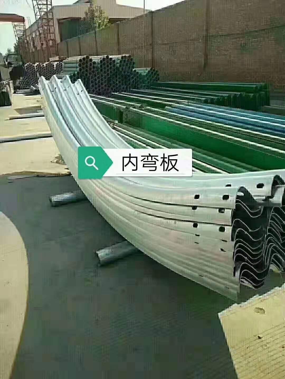 新疆维吾尔自治区波形护栏——回收电话