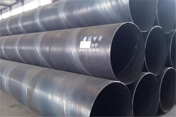 威信Q235B材质DN1800*10螺旋焊管大型厂家