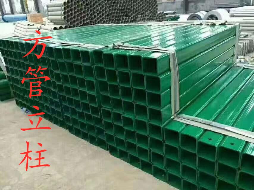 宝鸡市岐山县波形护栏板多少钱一米含施工