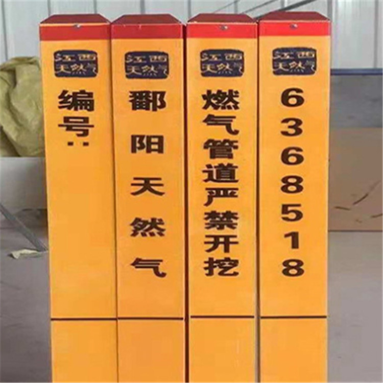 宁津县玻璃钢警示桩订制厂家