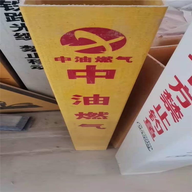 雄县塑钢里程碑订制厂家