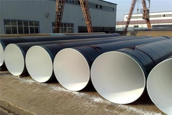 DN1600x16涂塑复合防腐钢管尺寸规格