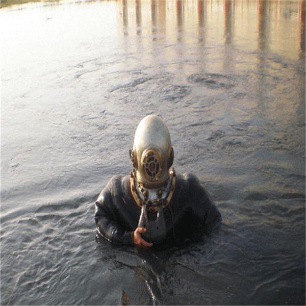 2021-离石市水下打捞公司——价格优惠