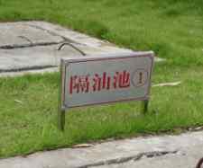 上海廊下镇清理化粪池垃圾怎么联系口碑好