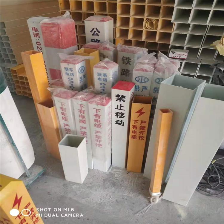 广饶县玻璃钢警示桩订制厂家
