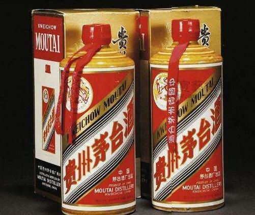 (高价)茅台纪念日茅台酒瓶【回收一览表】