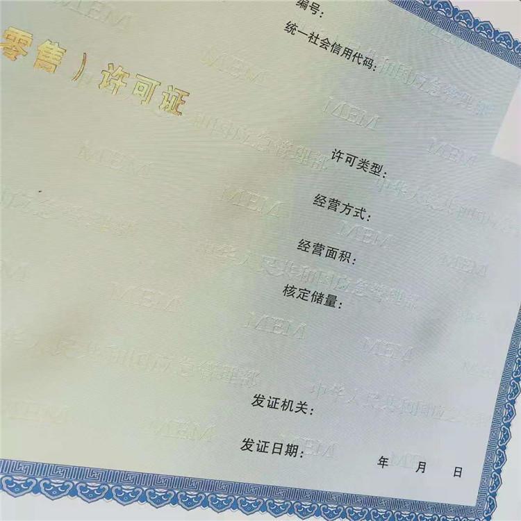 陕西西安食品生产加工小作坊必备条件审查合格证制作厂/经营许可证印刷厂
