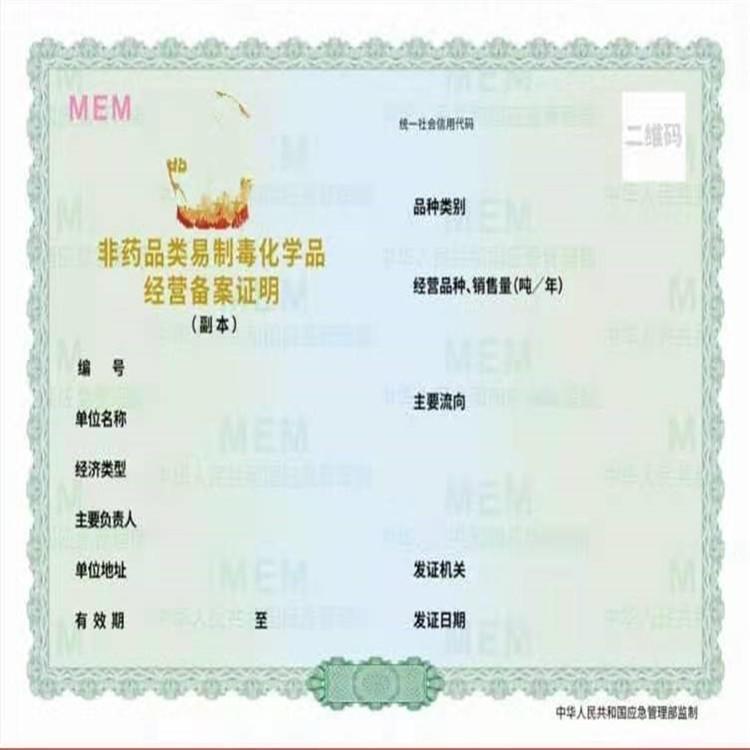四川绵阳成绩单订做/生产许可证印刷厂