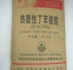 广元市回收醇酸树脂资质齐全