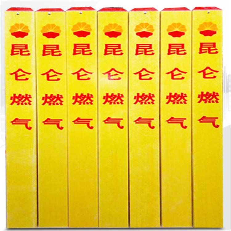 美姑县塑料百米桩订制厂家
