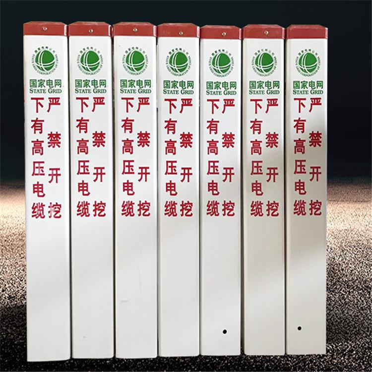 天峻县塑钢里程碑订制厂家