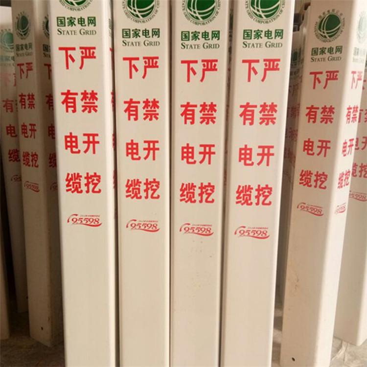 许昌安全保护区A桩构件厂