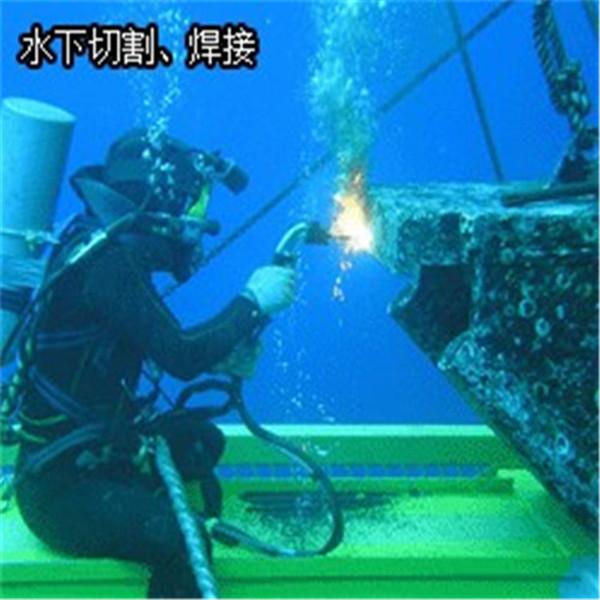 慈溪市潜水员服务公司-(随时为您服务)