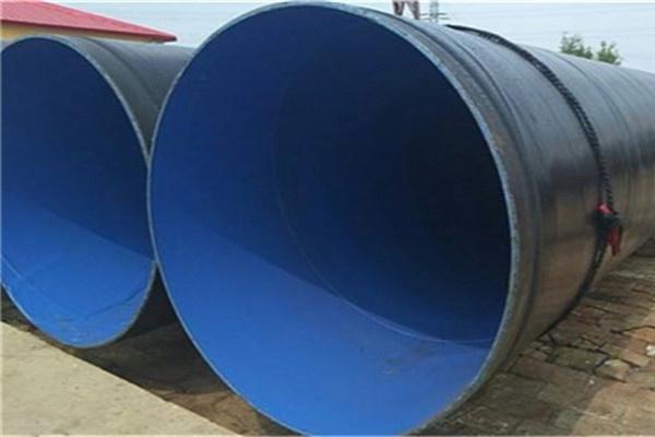 2020*20排污水螺旋焊管产品检验合格
