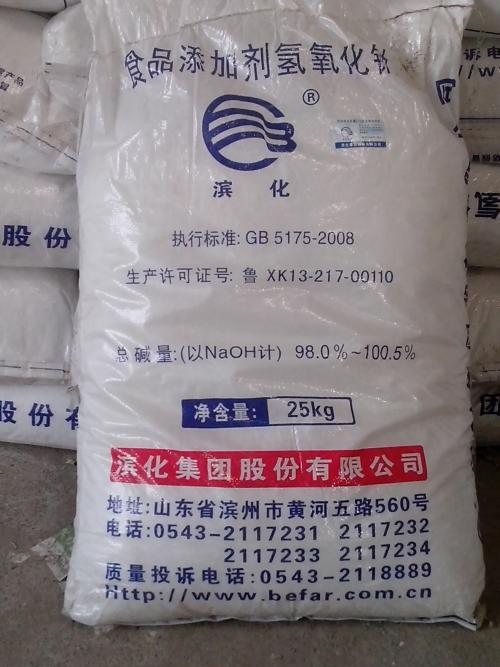 东莞十二烷基硫酸钠回收高价回收