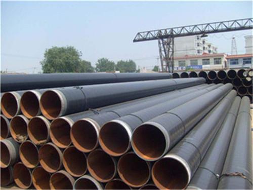 河北省沧州市包覆式供水管道用三层PE防腐钢管多少钱一米