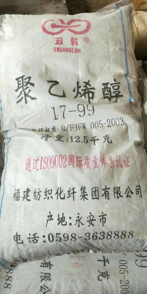 文山回收羧纤维素正规公司