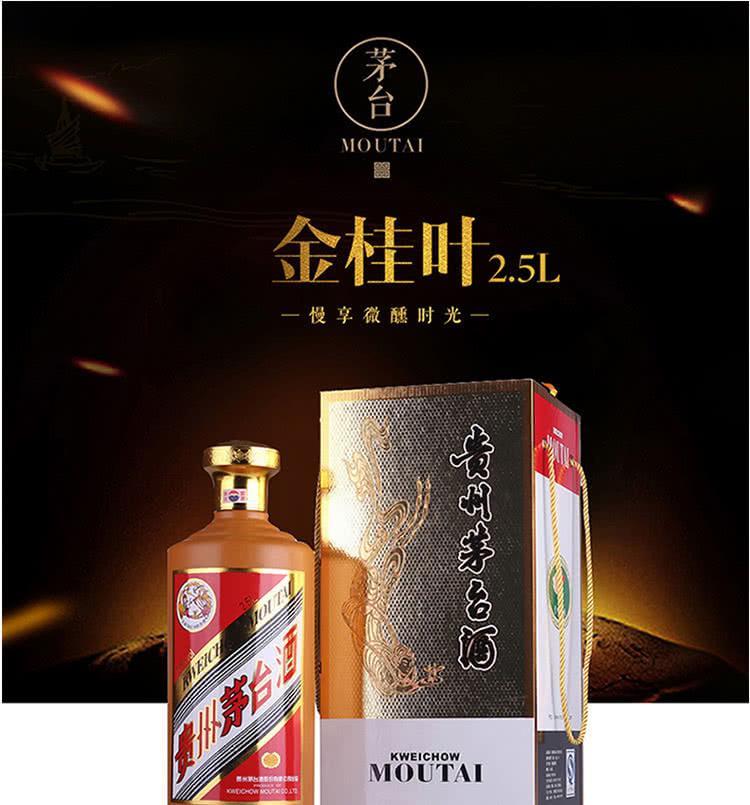 赣州市新版轩尼诗李察酒瓶回收-八十年茅台酒酒瓶回收专业回收茅台