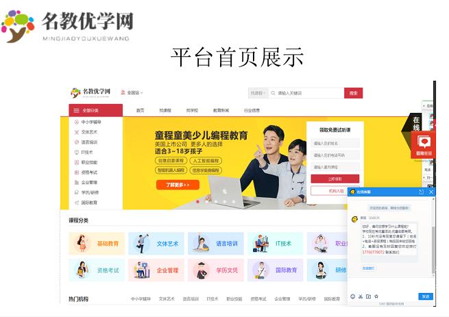 江西省吉安市教育招生推广合作方式