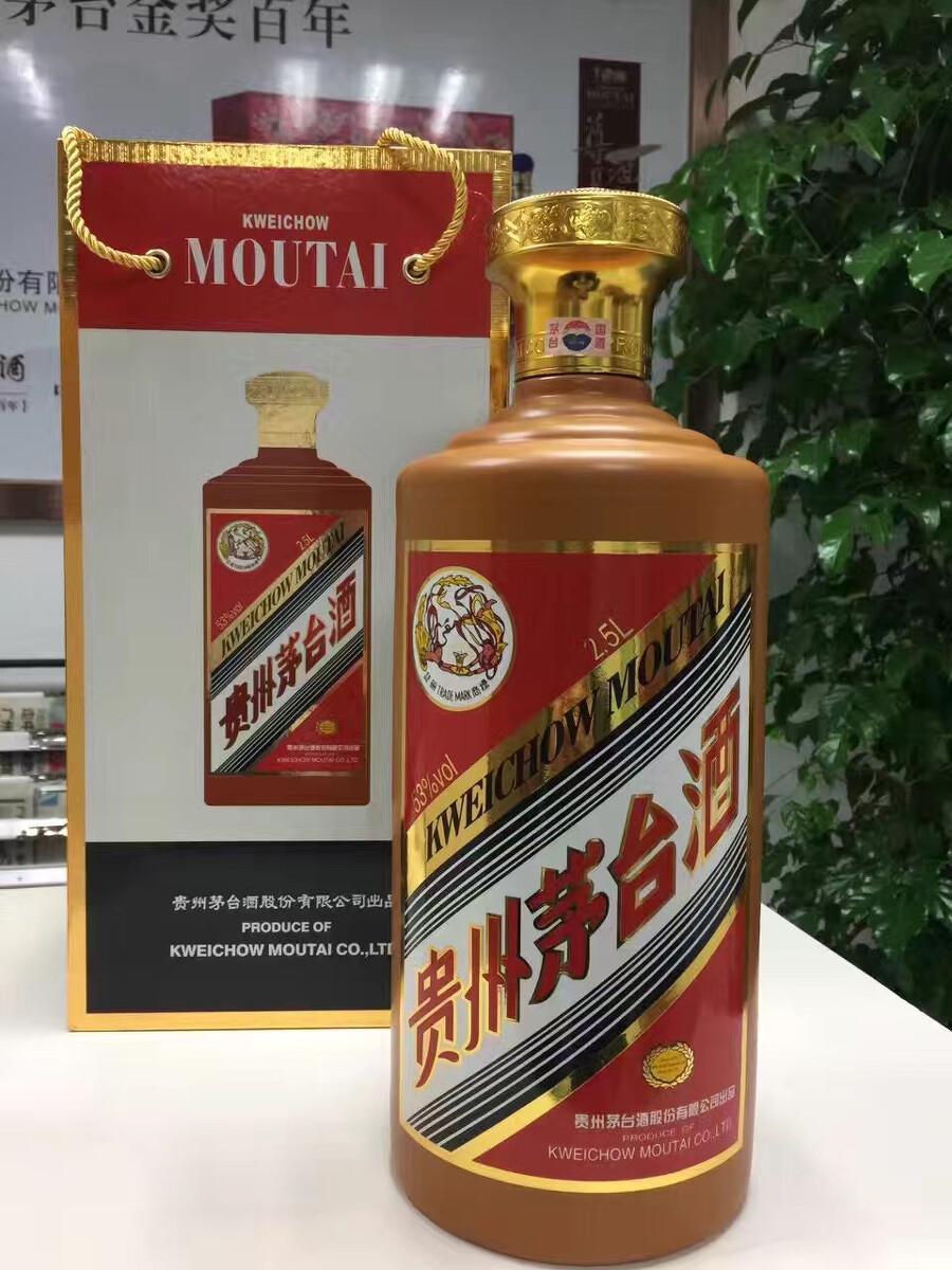5斤金桂叶茅台酒瓶回收【茅台积压酒瓶】中国龙8瓶套装茅台酒瓶回收
