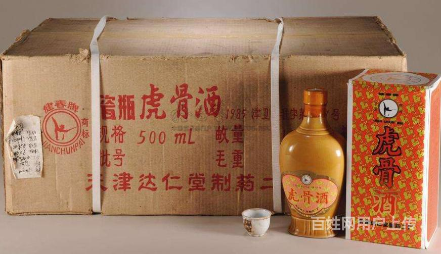 【讲解】老茅台酒回收(老酒回收网)价目表一览