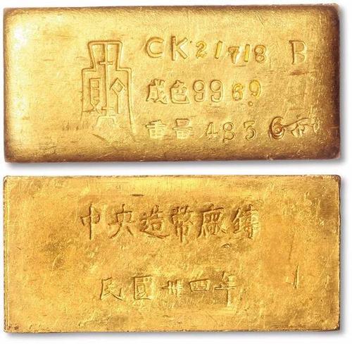 闵行中国黄金回收价格上海地区上门