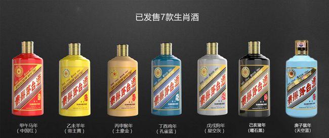 广州市贵州茅台酒瓶回收:快速验货