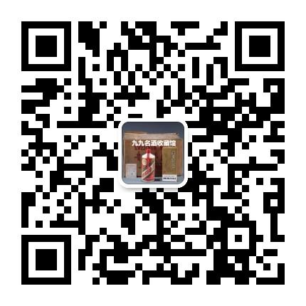 【分析】1984年贵州(茅台酒)回收(茅台回收网)价格行情