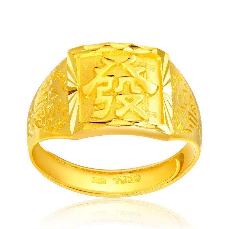 青浦水贝黄金回收上海地区上门
