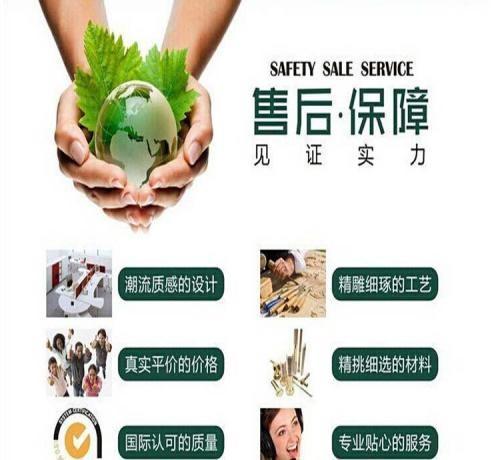 上海恒热壁挂炉售后维修中心—全国统一服务热线24小时400客服中心