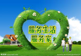 上海达米尼冰箱售后维修中心—全国统一服务热线24小时400客服中心
