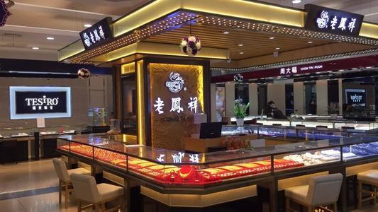 上海金條回收品牌
