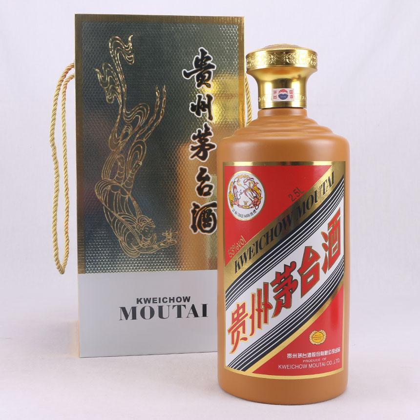 """惠州市茅台酒茅台酒瓶回收:茅台""""空酒瓶""""别再扔了"""