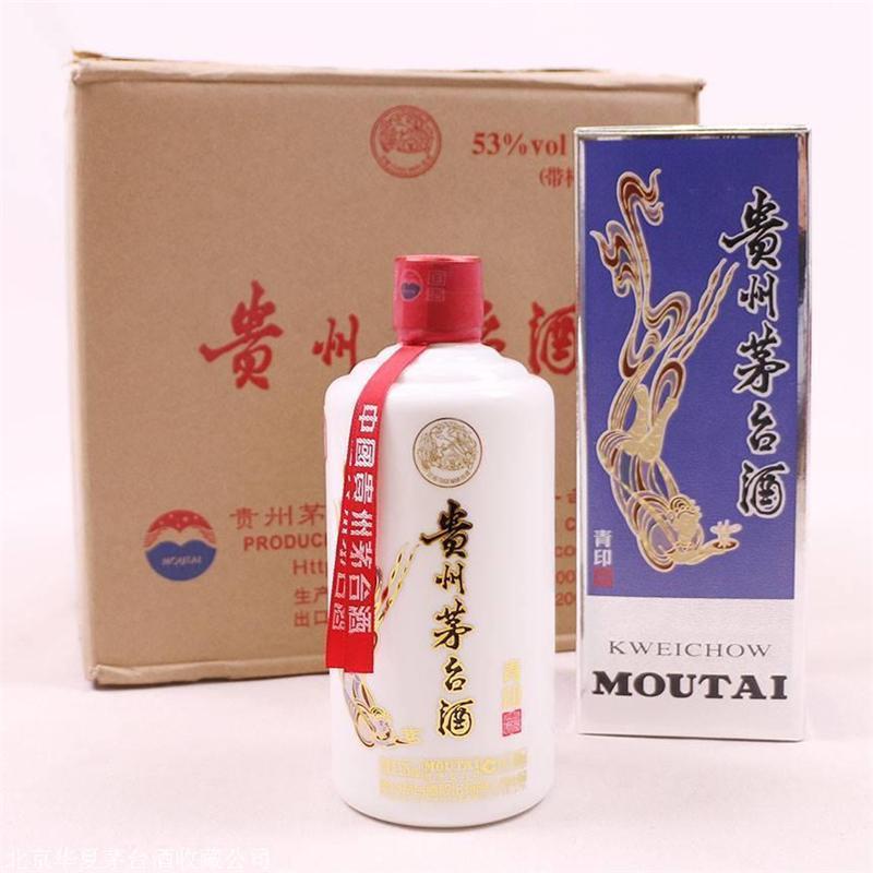 【讲解】1984年贵州茅台酒回收一览一览