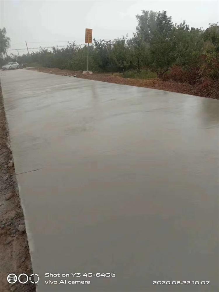 承德市围场满族蒙古族自治县混凝土路面快速修补料厂家厂家直销