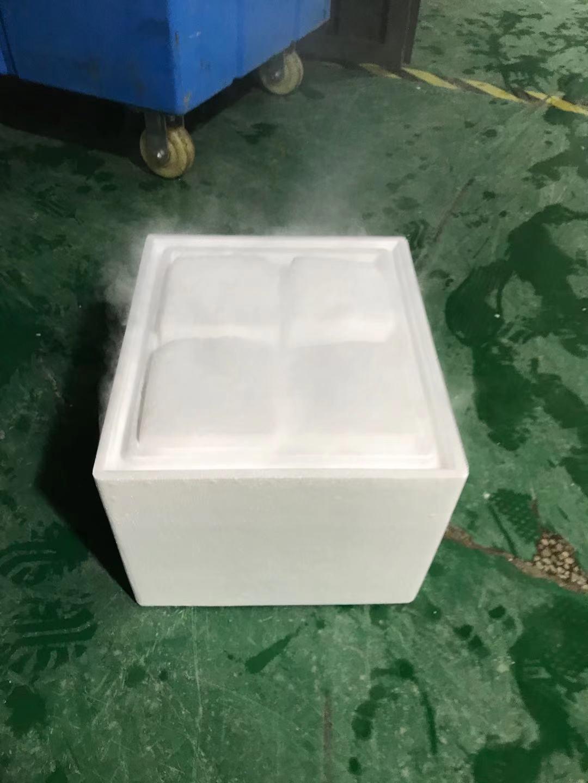 上海宝山庙行镇干冰颗粒购买工业冰块价格电话