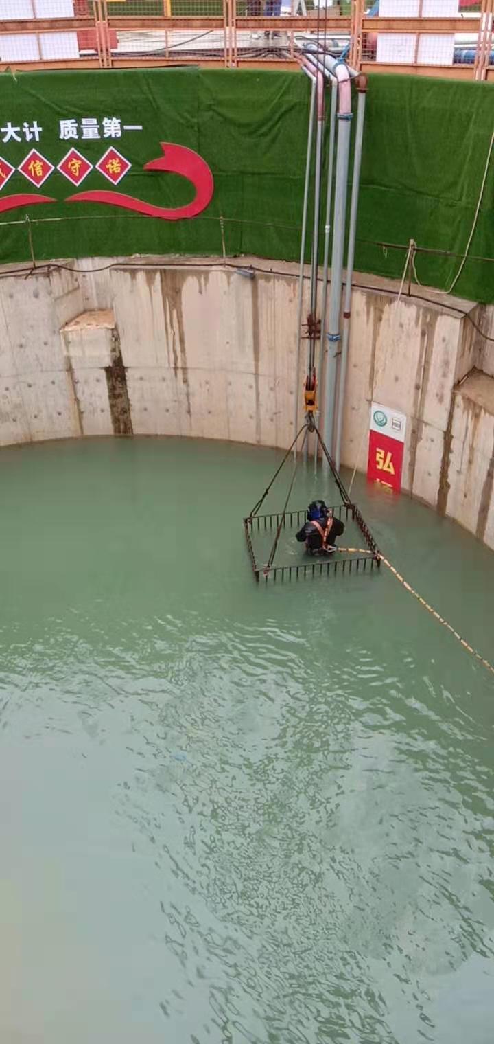 郑州市蛙人服务公司——一站式水下服务