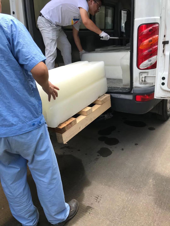 宝山大场镇干冰圆柱状块状购买降温大冰块工业冰