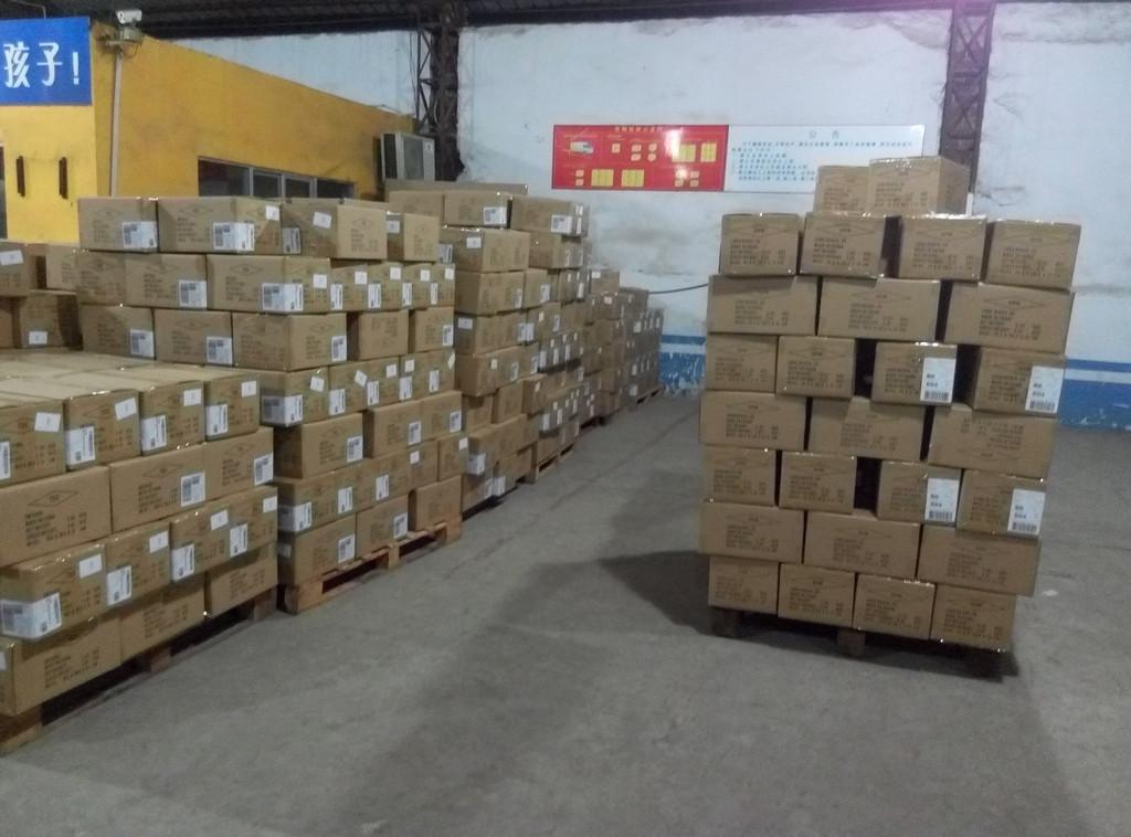 长兴到饶县专线物流货运资讯