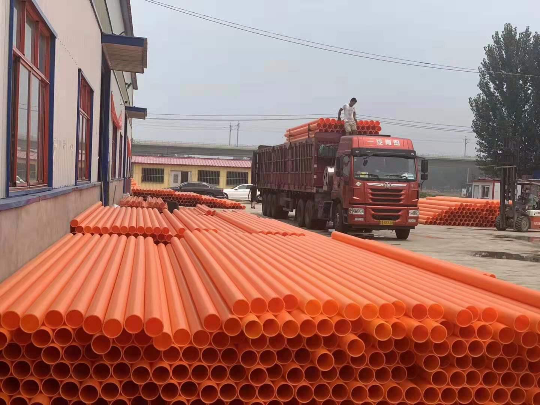 DN110 MPP电力管厂家河北省沧州市