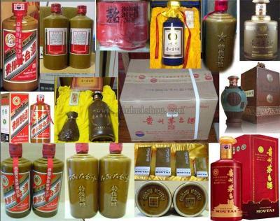 牧野大量回收贵州茅台酒 洋酒红酒回收电话